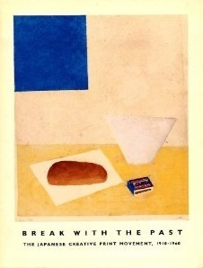 Break with the Past: The Japanese Creative Print Movement, 1910-1960