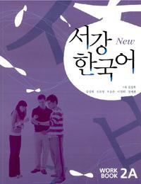 Sogang Korean 2A Workbook and CD