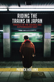 Riding the Trains in Japan