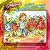 Gabriella and Her Berry Good Friends (Gabriella Books, #4)