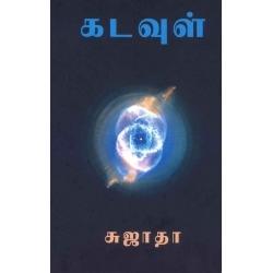 Writer Sujatha Books Pdf