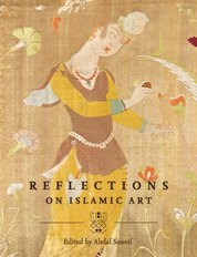 Ebook Reflections on Islamic Art by Ahdaf Soueif TXT!