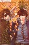 Boku kara Kimi ga Kienai - 僕から君が消えない, Vol. 03