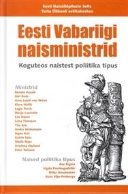 eesti-vabariigi-naisministrid