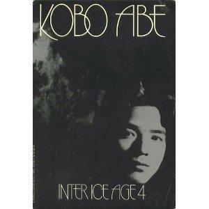 Inter Ice Age 4 by Kōbō Abe