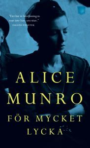 alice munro the shinning houses essay In the shining houses by alice munro we have the theme of change, appearance, conflict, modernity, independence and acceptance.