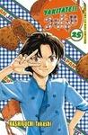 Yakitate!! Japan Vol. 25 by Takashi Hashiguchi