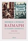 Βαϊμάρη: Η ανάπηρη δημοκρατία, 1918-1933
