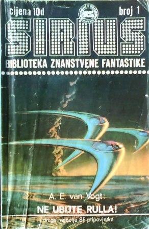 Sirius - Biblioteka znanstvene fantastike broj 1