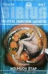 Sirius - Biblioteka znanstvene fantastike broj 2