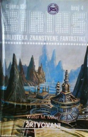 sirius-biblioteka-znanstvene-fantastike-broj-4