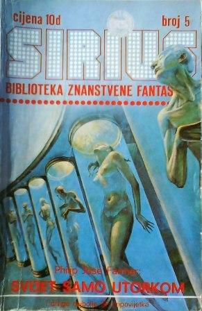 Sirius - Biblioteka znanstvene fantastike broj 5