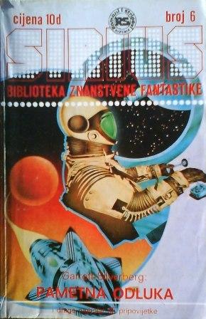 Sirius - Biblioteka znanstvene fantastike broj 6