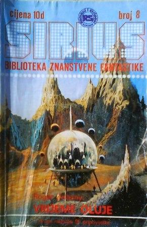 Sirius - Biblioteka znanstvene fantastike broj 8
