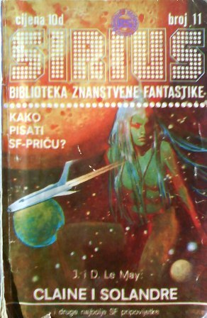Sirius - Biblioteka znanstvene fantastike broj 11