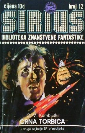 Sirius - Biblioteka znanstvene fantastike broj 12