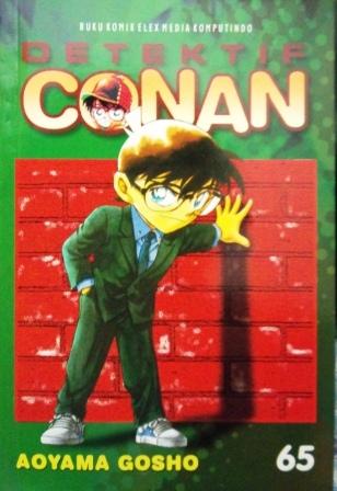 Detektif Conan Vol. 65 by Gosho Aoyama