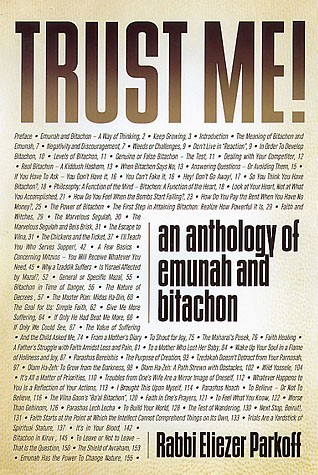 Trust Me! An Anthology of Emunah and Bitachon