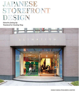 Japanese Storefront Design par Jinling Qu