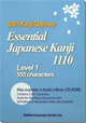 Essential Japanese Kanji 1110 Level 1