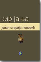 Kir Janja Jovan Sterija Popovic Pdf