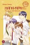 Hana-Kimi 24: After School