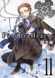 Pandora Hearts 11巻