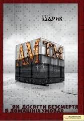 АМ-тм
