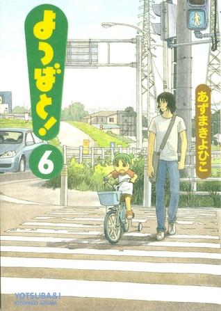 よつばと! 6 by Kiyohiko Azuma