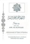 Shi'as Are the Ahl al-sunnah