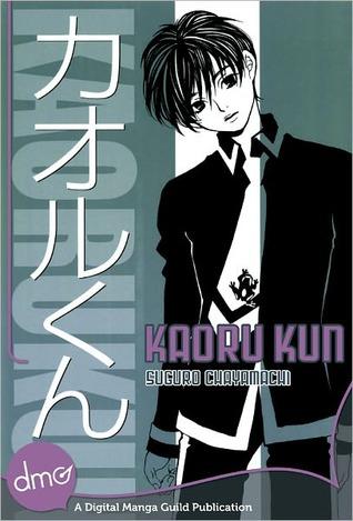 Kaoru Kun by Suguro Chayamachi