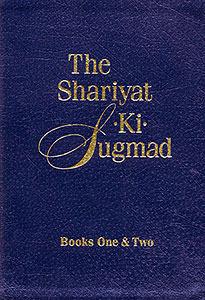 Ebooks The Shariyat-Ki-Sugmad, Books One & Two Download PDF