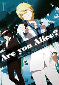 Are You Alice? 1巻