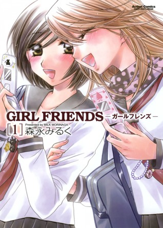 Girl Friends [ガールフレンズ], Volume 1