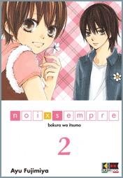 Noi x sempre: Bokura wa itsumo, Vol. 02