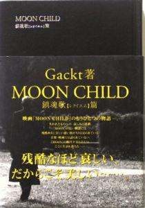moon-child--