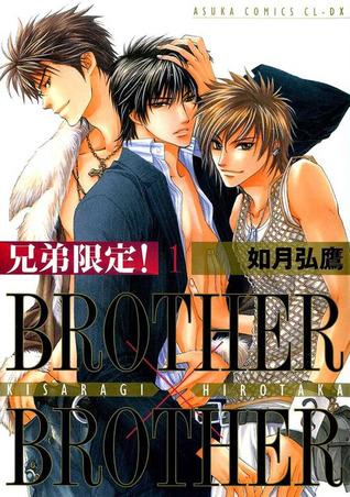 Brother x Brother 1 by Hirotaka Kisaragi