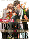 Brother X Brother 4 by Hirotaka Kisaragi