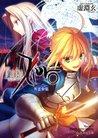 Fate/Zero(2)英霊参集 [Eirei Sanshuu]