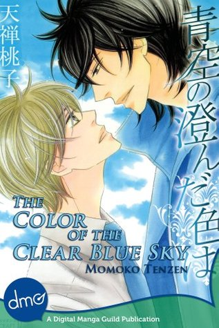 The Color Of The Clear Blue Sky
