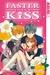 キスよりも早く1 [Kisu Yorimo Hayaku 8] (Faster than a Kiss #8)