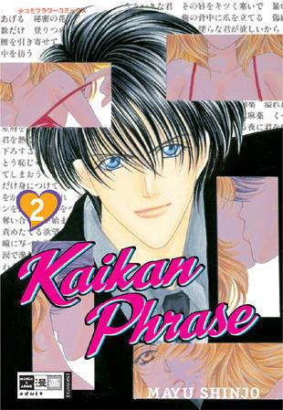 Kaikan Phrase 02(Kaikan Phrase 2)