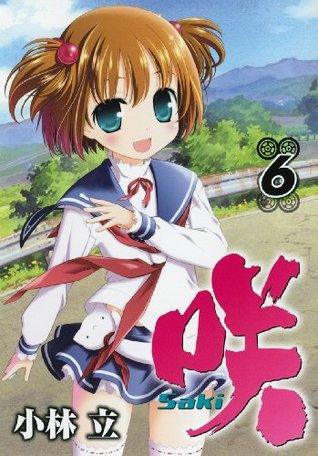 咲-Saki- 6