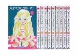 ハチミツとクローバー 10巻セット by Chica Umino