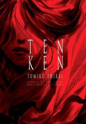 Tenken by Yumiko Shirai