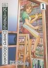 Kingyo Used Books, Vol. 1