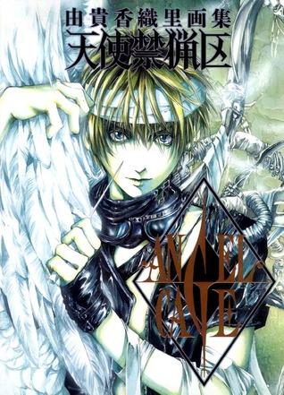 ---tenshi-kinryouku-angel-cage