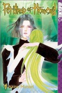 Pet Shop of Horrors, Vol. 1 by Matsuri Akino
