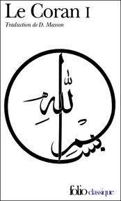 Le Coran, tome 1