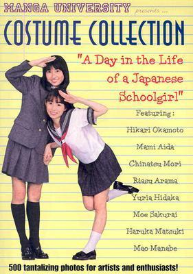 Manga University Presents Costume Collection: A Day In The Life Of A Japanese Schoolgirl
